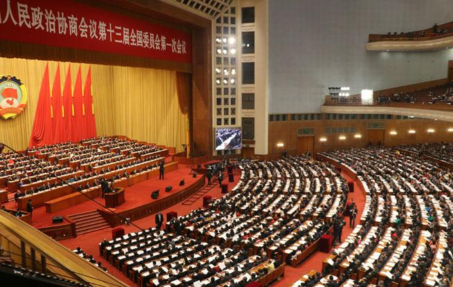 全国政协十三届一次会议开幕会