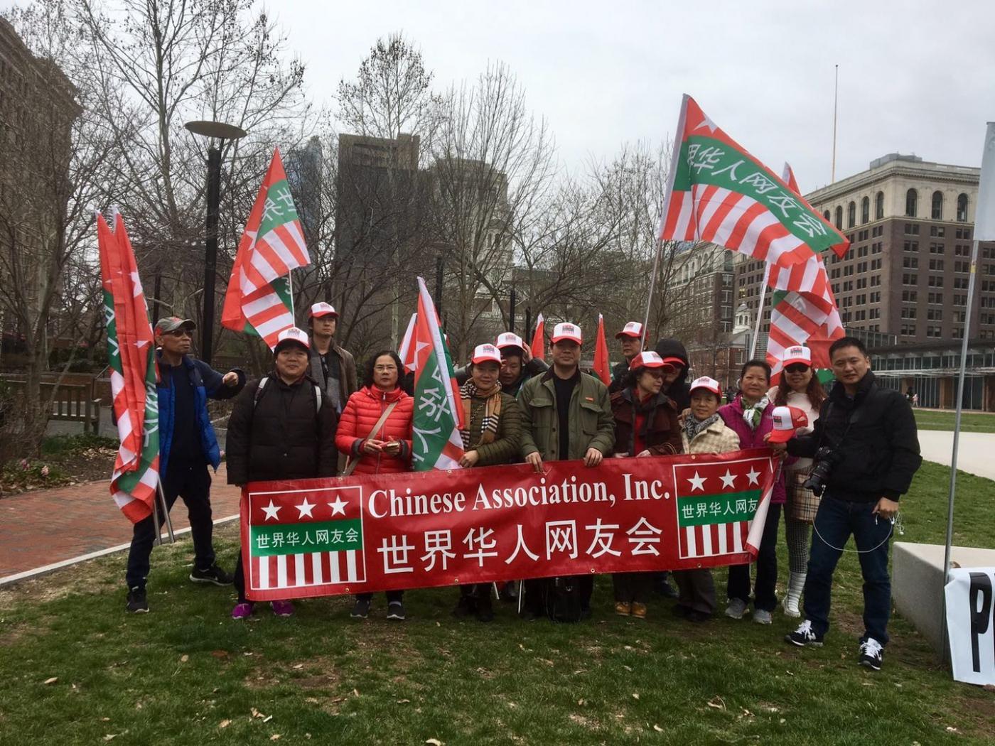 """""""为和平正义抱团""""的集会游行在费城独立广场举行_图1-5"""