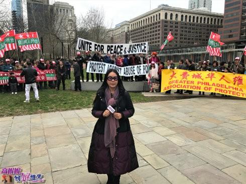 """""""为和平正义抱团""""的集会游行在费城独立广场举行_图1-17"""