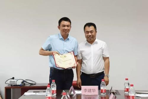 中国电子商务协会乡村振兴委员会在京成立
