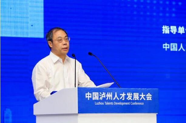 蒋辅义:泸州将实施开明开放人才政策 助力各类人才筑梦圆