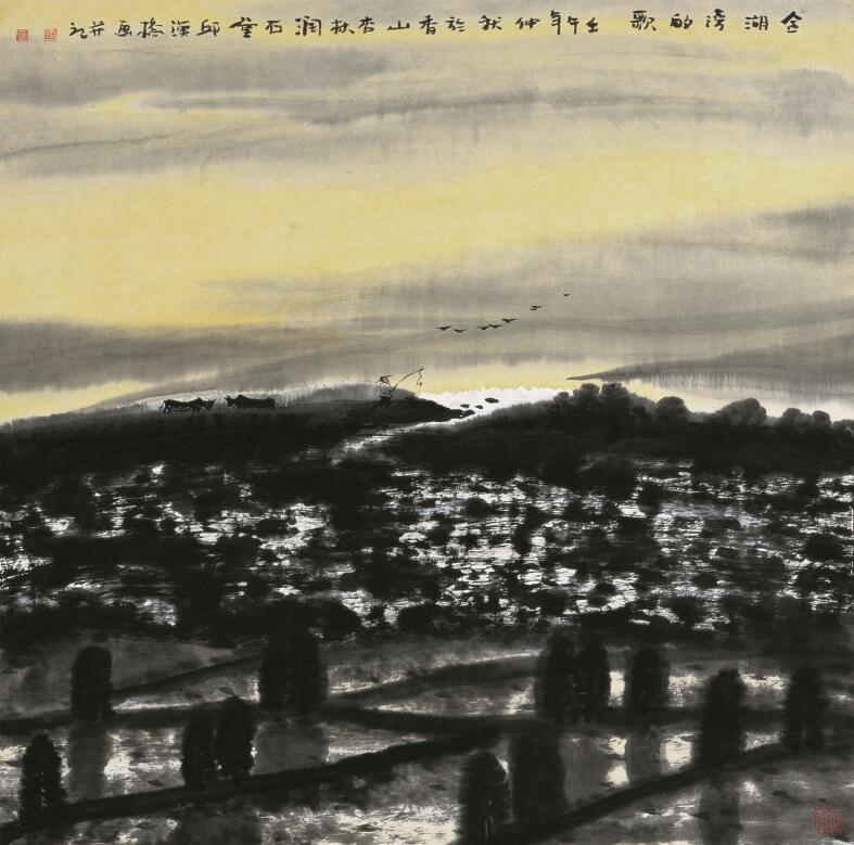 邱汉桥先生论中国画的时代精神