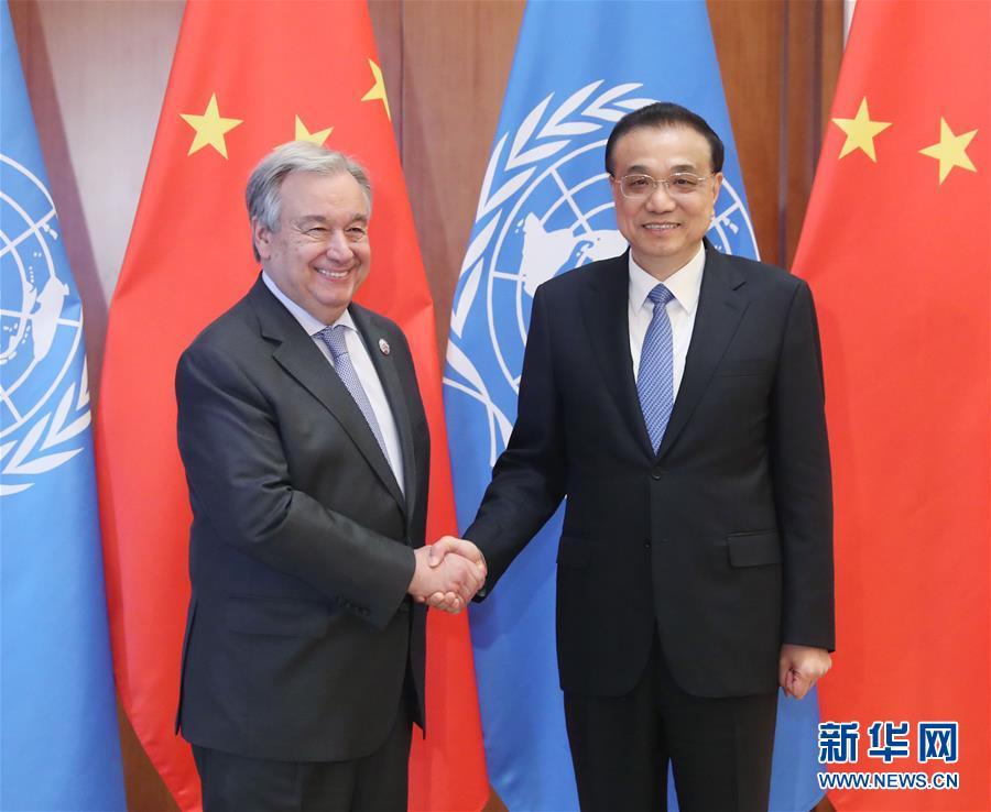 (时政)李克强会见联合国秘书长古特雷斯
