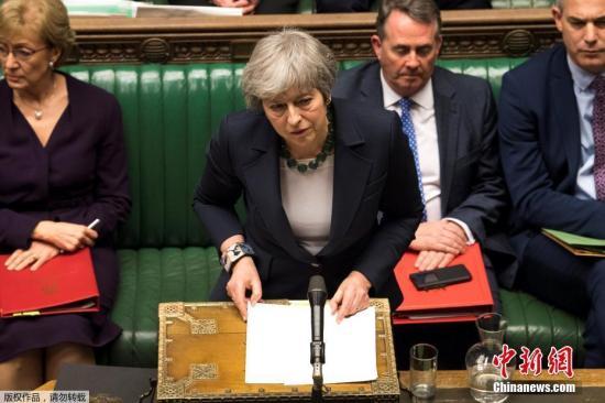 """英国""""脱欧""""跨党派谈判无果而终"""