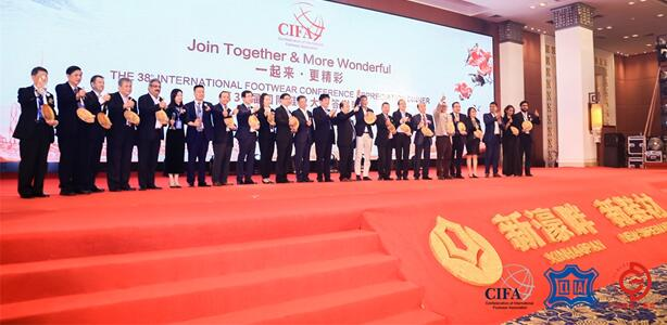 第38届国际鞋业大会广州召开_20余国业界精英共同探讨鞋业可持续发展