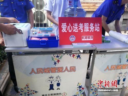 中国2019全国高考进入后半程_南方考生需防暴雨天气