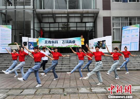 """四川举办""""无毒有我·飞扬青春——禁毒宣传进高校""""活动"""