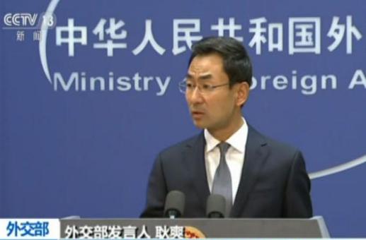 中方驳英外交大臣涉港言论:自作多情、痴心妄想