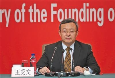 中国外贸居全球第一_带动超1.8亿人就业