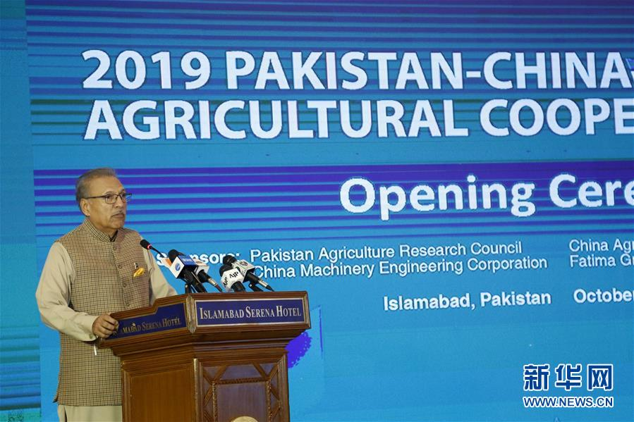 (国际)(1)巴基斯坦总统呼吁学习中国农业技术