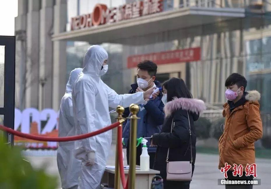 徐南平:最快的疫苗4月下旬申报临床试验