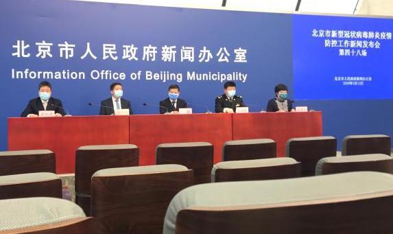 北京新国展成入境转运集散地_入境者查体温至少3轮