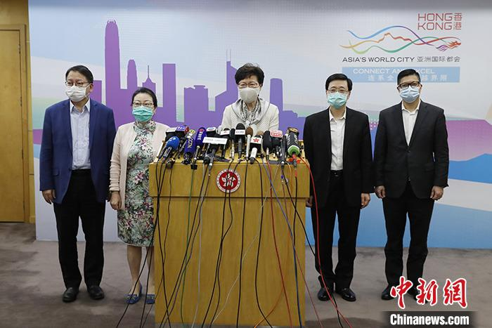 林郑月娥:全面配合全国人大常委会涉港国安立法工作