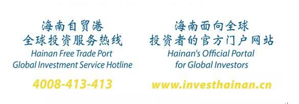 海南出台《关于开展海南自由贸易港国际人才服务管理改革试点工作的实施方案》