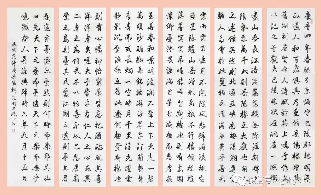 中国书画院院士——闭思锦