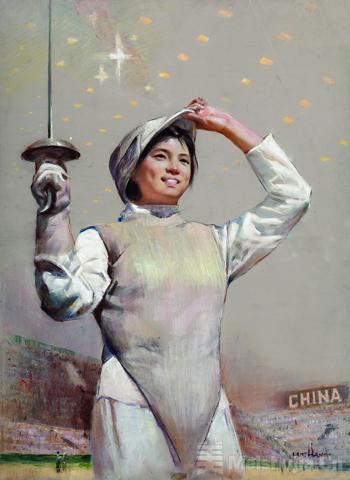 新吴门美术作品走四方特展在京举行