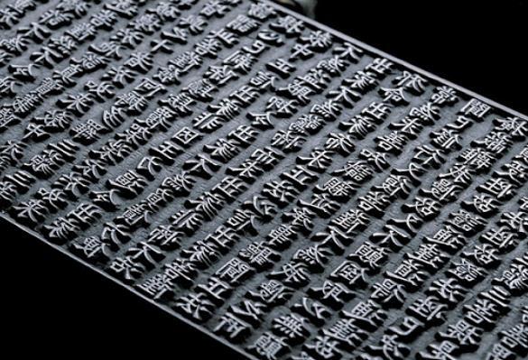 """韩国海印寺:将首次公开世界记忆名录""""高丽大藏经""""板"""